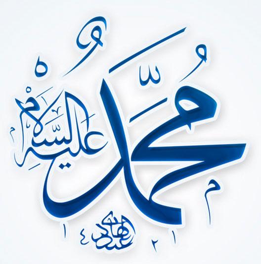 Tips Hidup Sehat Ala Nabi Muhammad